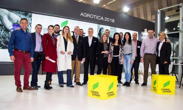 AGROTICA Exhibition 2018 |  1-4 Feb 2018